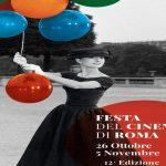 Que faire à Rome en novembre 2017 ?