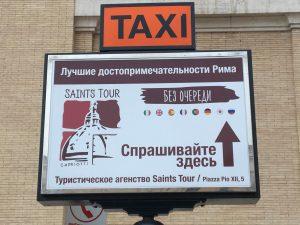 Une station de taxi à Rome.